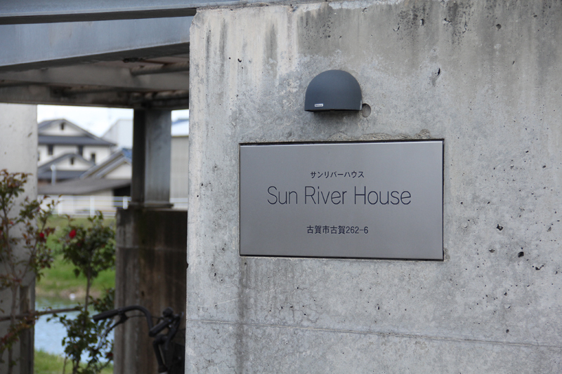 03_sunriverhouse_gly_ent